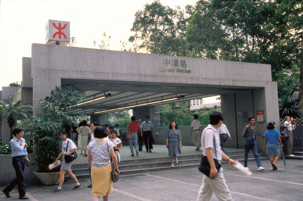 Admiralty and Central MTR Stations | Dragages
